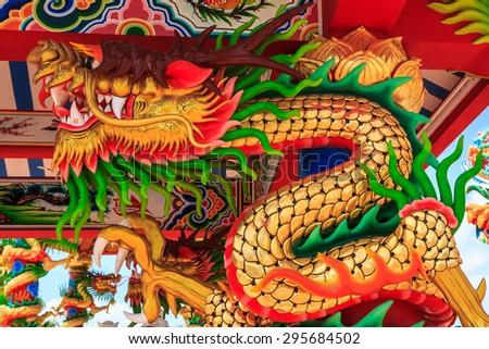 Dragon sculpture art architecture buddhist artwork spectacular temple in thailand. - stock photo