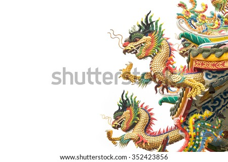 Dragon sculpture in chinese temple isolated on white background