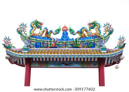 Dragon Shrine on white background