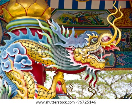 Dragon statue in Buddhist temple