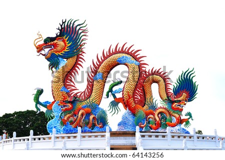 Dragon statue on a white background