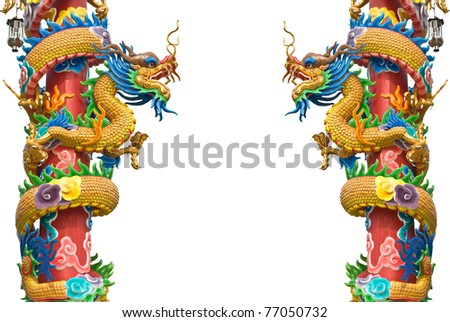 dragon statue on pillar with white background