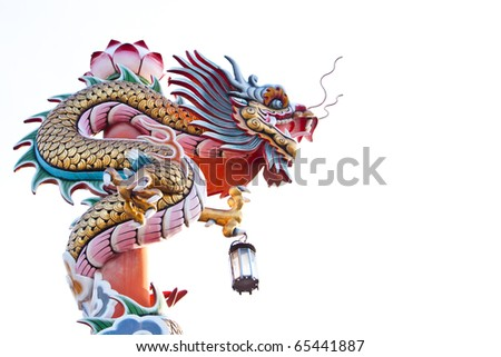 Dragon statue on white background