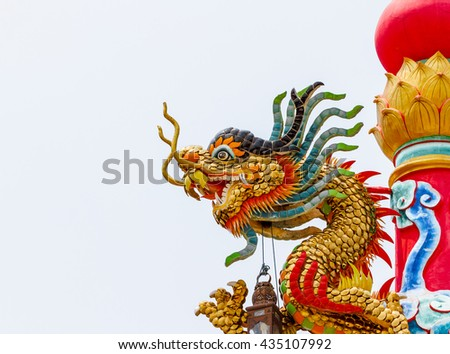 dragon statue on white background Beautiful
