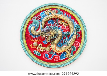 Dragon stucco reliefs in Chinese style