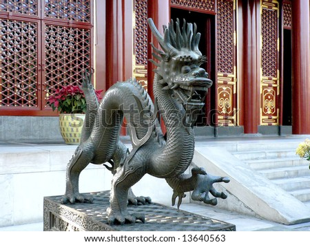 dragon. Symbol of China - stock photo