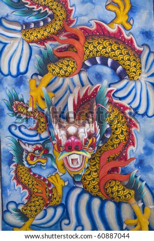 Dragon Wall Chinese temple in Thailand