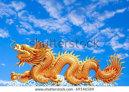 dragon with blue sky background