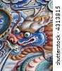 Dragon with cloud: oriental temple painting on wall - stock photo