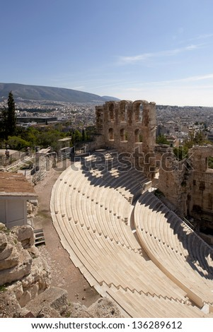 Dramatic view above the ruins of the Odeon Theater in Athens, Greece - stock photo
