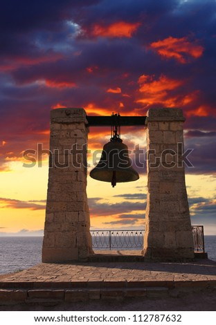 Dramatic view on famous bell in Khersones, Sevastopol, Ukraine