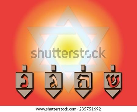 Dreidel hanukkah background - stock photo
