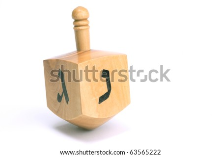 Dreidel, isolated - stock photo