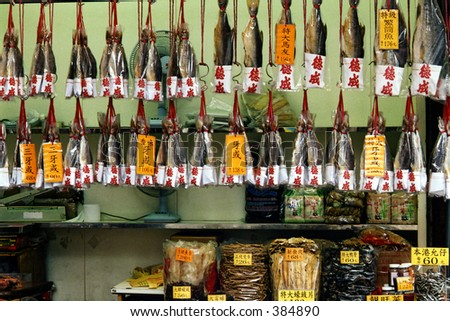 Dried goods in a Chinese store, Hongkong - stock photo