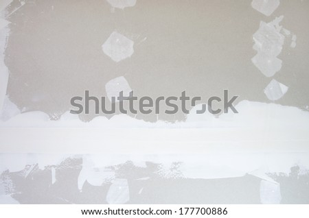 dry construction wall in a renovated house - stock photo