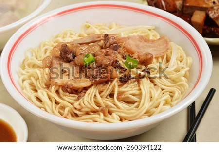 Dry noodles  with meat on the table - stock photo