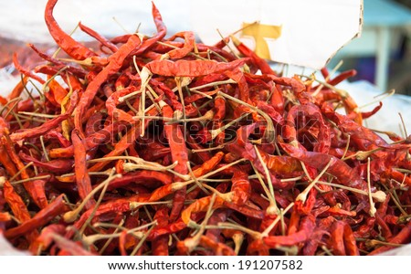 dry pepper was made from Thailand - stock photo