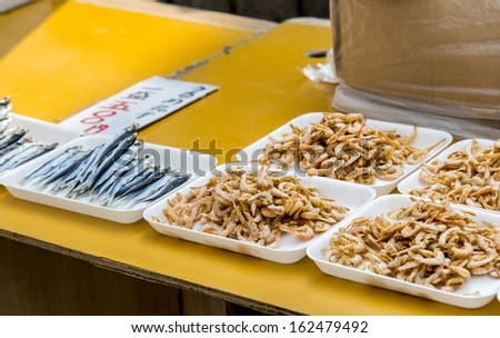 Dry shrimp and dry fish for sale in Japanese market - stock photo