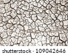 Dry Soil - Extreme Drought / Nature Photo Background. Nature Photo Collection. Cracked Soil - stock photo