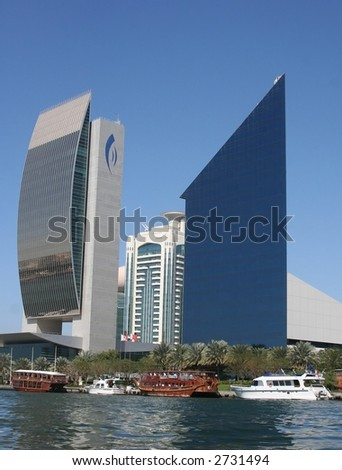 dubai city at creek - stock photo