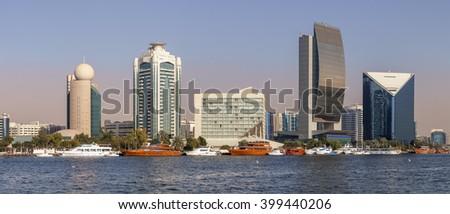 Dubai cityscape panorama.  UAE - stock photo