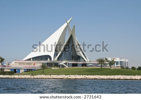 dubai creek - stock photo
