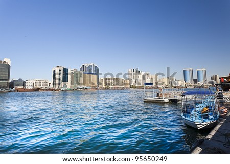 Dubai creek - stock photo
