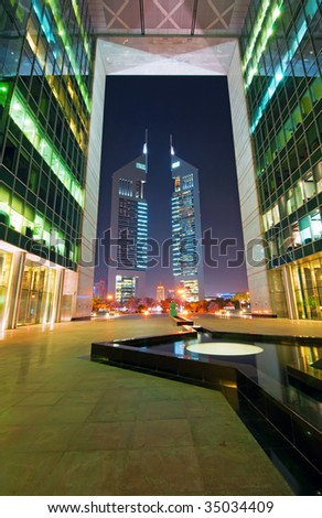 Dubai Emirates Towers - stock photo