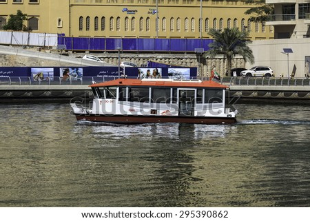 DUBAI MARINA- FEBRUARY 2015: Dubai Water Bus/Taxi as can be seen on 13 February 2015 in Dubai Marina. Dubai Water Bus is a popular public transport in Dubai Marina. - stock photo