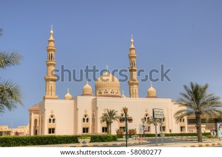 Dubai Mosque - stock photo