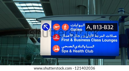 DUBAI - NOVEMBER 10: Notice board at Dubai International airport on November 10, 2012 in Dubai, UAE. The airport is major aviation hub in the Middle East with throughput of 80 mln passengers per year - stock photo