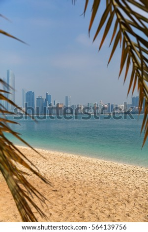 Dubai, overlooking the city, United Arab Emirates