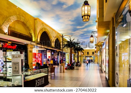 DUBAI, UAE-APRIL 12: Interior Ibn Battuta Mall store on April 12, 2015. Each salesroom is decorated in the style of different countries. - stock photo