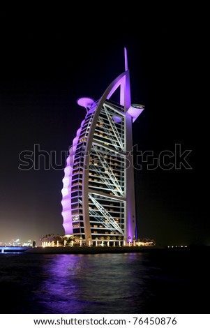 DUBAI, UAE - APRIL 28: The luxurious and iconic Burj al Arab is the second tallest hotel in the world, April 28, 2005, situated on a man-made island off Dubai, United Arab Emirates.