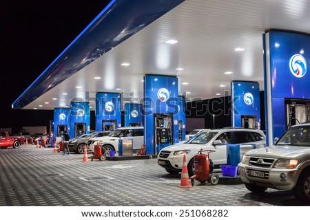 DUBAI, UAE - DEC 19: ENOC Petrol station in the city of Dubai. December 19, 2014 in Dubai, United Arab Emirates - stock photo