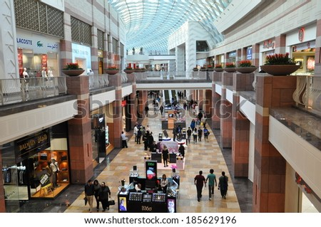 DUBAI, UAE - FEB 8: Festival Centre Mall in Dubai, UAE, as seen on Feb 8, 2014. Dubai Festival City is the Middle East's largest mixed-use development. - stock photo
