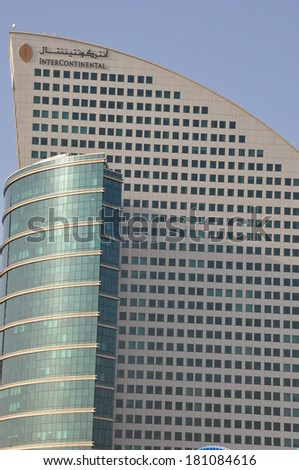 DUBAI, UAE - FEB 8: InterContinental Dubai Festival City in Dubai, UAE, as seen on Feb 8, 2014. Dubai Festival City is a large residential, business and entertainment development in Dubai, UAE. - stock photo