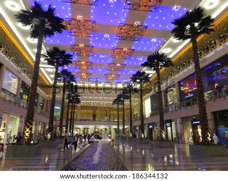 DUBAI, UAE - FEB 18: Mirdif City Centre in Dubai, UAE, as seen on Feb 18, 2014,. It is the first shopping mall in the region to be awarded Gold LEED rating for its environmentally sustainable design. - stock photo