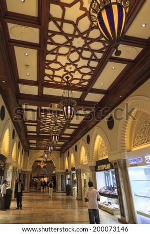 DUBAI, UAE  JUN  5: Details of Shop at Dubai Mall on Jun 5 2014 in Dubai. At over 12 million sq ft, it is the world's largest shopping mall based on total area and 6th largest by gross leasable area.  - stock photo