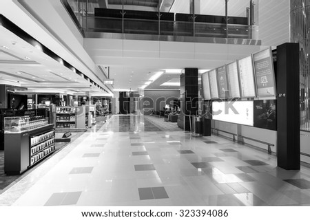 DUBAI, UAE - MARCH 31, 2015: Emirates first class lounge. Dubai International Airport is an international airport serving Dubai. It is a major airline hub in the Middle East, - stock photo