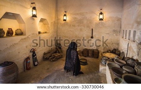 DUBAI, UAE-NOVEMBER 9, 2013: Heritage Village. It is the largest historical museum in Dubai. - stock photo