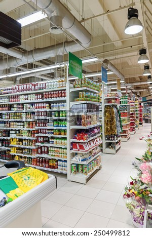 DUBAI, UAE-NOVEMBER 3, 2013: Interior food supermarket - stock photo