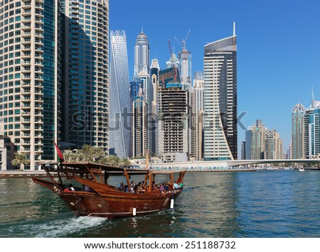 DUBAI, UAE - NOVEMBER 11, 2013: Modern buildings in Dubai Marina. In the city of artificial channel length of 3 kilometers along the Persian Gulf. - stock photo