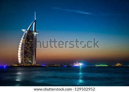 DUBAI, UAE - NOVEMBER 14 :The world's first seven stars luxury hotel Burj Al Arab, November 14, 2012 in Dubai, United Arab Emirates - stock photo