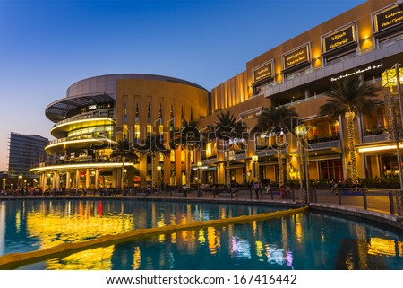 DUBAI, UAE - NOVEMBER 13: World's largest shopping mall based on total area and sixth largest by gross leasable area, November 13, 2013 in Dubai, UAE