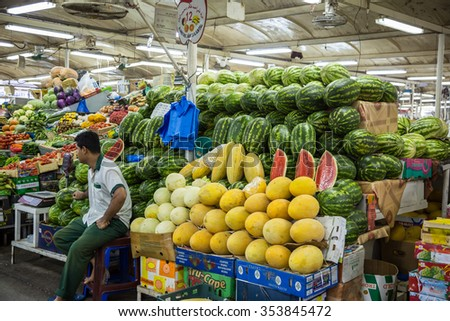 DUBAI, UAE - October 03, 2015: Deira Fruit and Vegetable Market is located near Deira Corniche, Deira district, Dubai, United Arab Emirates, taken on October 03, 2015, in Dubai, United Arab Emirates