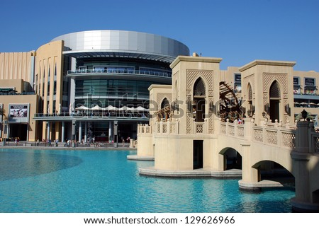 DUBAI, UNITED ARAB EMIRATES - APRIL 11: Overview of the Dubai Mall April 11, 2012 in Dubai, United Arab Emirates. This is the biggest shopping mall in the world. - stock photo