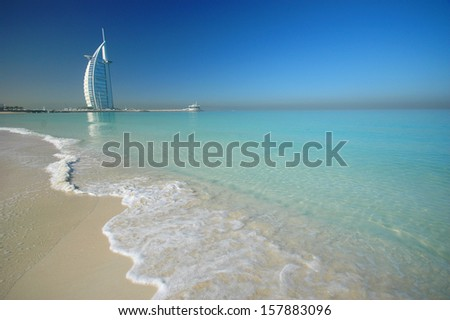 DUBAI, UNITED ARAB EMIRATES - FEBRUARY 19, 2008 : Burj Al Arab, One of the most famous landmark of  United Arab Emirates. Picture taken on February 19, 2008. - stock photo