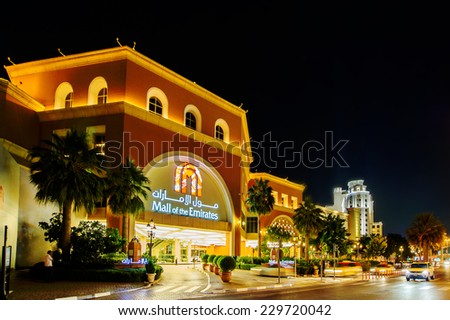 DUBAI,UNITED ARAB EMIRATES - NOVEMBER 10: Mall of Emirates In Dubai at 10 of November 2014. - stock photo