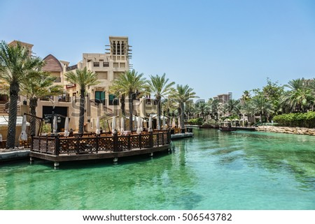 DUBAI, UNITED ARAB EMIRATES - SEPTEMBER 10, 2015: View of luxury 5 stars Madinat Jumeirah hotel - largest resort in emirate (40 hectares of landscapes and gardens) with own artificial canals.